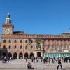 Collezioni Comunali d'Arte Palazzo D'Accursio o Comunale