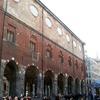Palazzo della Ragione (o Broletto Nuovo)