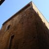 Casa Torre dei Catalani