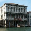 Ca' Rezzonico – Museo del Settecento Veneziano