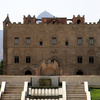 Castello della Zisa e Museo d'arte islamica