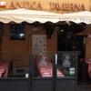 Antica Taverna (da Paolo e Veronica )