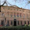 Palazzo Ruini o di Giustizia