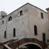 Chiesa di San Marziale