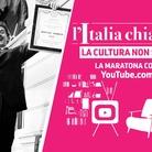 LA CULTURA NON SI FERMA: ALLA SCOPERTA DEL PORTALE DELLA CANZONE ITALIANA