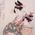 Katsushika Hokusai, Courtesan and Her Young Attendant, The Sumida Hokusai Museum Collection | Courtesy of the Sumida Hokusai Museum, Tokyo