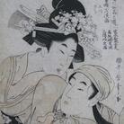 Da Kano Minenobu a Kitagawa Utamaro. Nuova esposizione di opere nella Galleria Giapponese. Stampe, dipinti e libri
