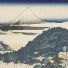 Katsushika Hokusai, Il pino a cuscino nel parco ad Aoyama, Dalla serie Trentasei vedute del monte Fuji, 1830-1832 circa, Silografia policroma, 26.2 x 38.8 cm, Honolulu Museum of Art | Courtesy of Palazzo Reale, Milano 2016