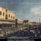 Palazzo Ducale e la Riva degli Schiavoni, Venezia