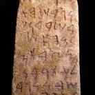 Cagliari ospita una mostra sulle iscrizioni fenicio-puniche