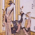 Katsushika Hokusai, Botanicals, from the series The Haikai Spindle, The Sumida Hokusai Museum Collection | Courtesy of the Sumida Hokusai Museum, Tokyo