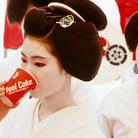 In Giappone la bellezza è iniziatica