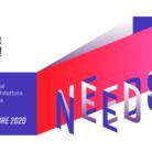 SPAM NEEDS - Festival dell'Architettura di Roma