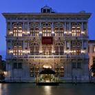 Casinò di Venezia