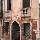 Victoria Miro Venice - Il Capricorno