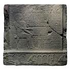 All'ombra delle piramidi. La mastaba del dignitario Nefer