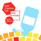Kids Creative Lab 2014