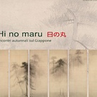 Hi no maru 日の丸 – Incontri autunnali sul Giappone