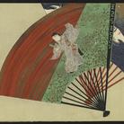Giappone: disegno e design | Dai libri illustrati Meiji ai manifesti d'arte contemporanea
