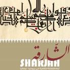 Sharjah bellezza e mistero. Festival della cultura araba a Perugia