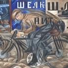 Natal'ja Gončarova, Ciclista, 1913, Olio su tela | © State Russian Museum, St. Petersburg