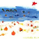 CICIRI - Festival di Illustrazione, Grafica e Microeditoria indipendente