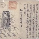 LA PARATA DEGLI YŌKAI: creature soprannaturali dal Giappone