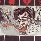 Kawanabe Kyōsai (1831 - 1889), Shintomiza Kabuki Theatre Curtain, 1880 | © Tsubouchi Memorial Theatre Museum, Waseda University