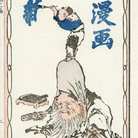 Manga Hokusai Manga. Il fumetto contemporaneo legge il maestro