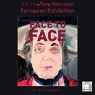 Tong Yanrunan. Face to Face