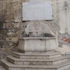 Fontana della Doganella