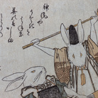 Lunga vita al Sumida Hokusai Museum di Tokyo