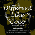 Different like Coco