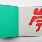 Yuan Yng Chang Design Studio, 16/2, printed on Sirio Color Perla 115 g/m²   Courtesy of Fedrigoni 2016   Photo © Andrea Basile