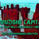 Corruzione Capitale. Roma ai tempi degli ingranaggi lubrificati