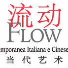 Flow, arte contemporanea italiana e cinese in dialogo