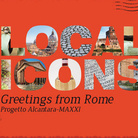 Local Icons. Greetings from Rome