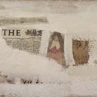 Gallerie d'Italia | Gastone Novelli, Per ricordare la vita, 1959, Collage su colore Collezione Intesa Sanpaolo