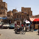 Alessandro Spadotto. Yemen. Un viaggio interrotto