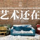 L'arte non si arrende, si rinnova: le esperienze dei musei cinesi