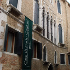 Palazzo Centani