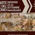 Giornate Europee del Patrimonio 2017 alle Gallerie degli Uffizi