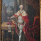 Nel Segno dei Savoia. Cherasco Fortezza Diplomatica