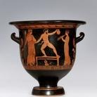 Dioniso. Mito, rito e teatro