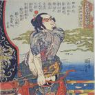 Utagawa Kuniyoshi, Kanchi Kotsuritsu Shuki (Kanchi Kotsuritsu Shuki), Serie: Uno dei 108 eroi del popolare Suikoden (Tsūzoku Suikoden gōketsu hyakuhachinin no hitori), Circa 1828-29, Silografia policroma (nishikie), 26.2 x 37.7 cm, Masao Takashima Collection