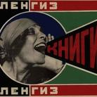 La rivoluzione del 1917. La Russia e la Svizzera