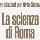 LA SCIENZA DI ROMA. PASSATO, PRESENTE E FUTURO DI UNA CITTÀ