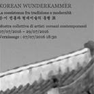Korean Wunderkammer