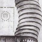 V Giornata Nazionale degli Archivi di Architettura. Cibo paesaggio architettura archivi
