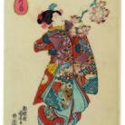 Un tesoro svelato dell'Ukiyo-e. Stampe della Collezione della Fondazione del Monte di Bologna e Ravenna (ex Fondo Contini)